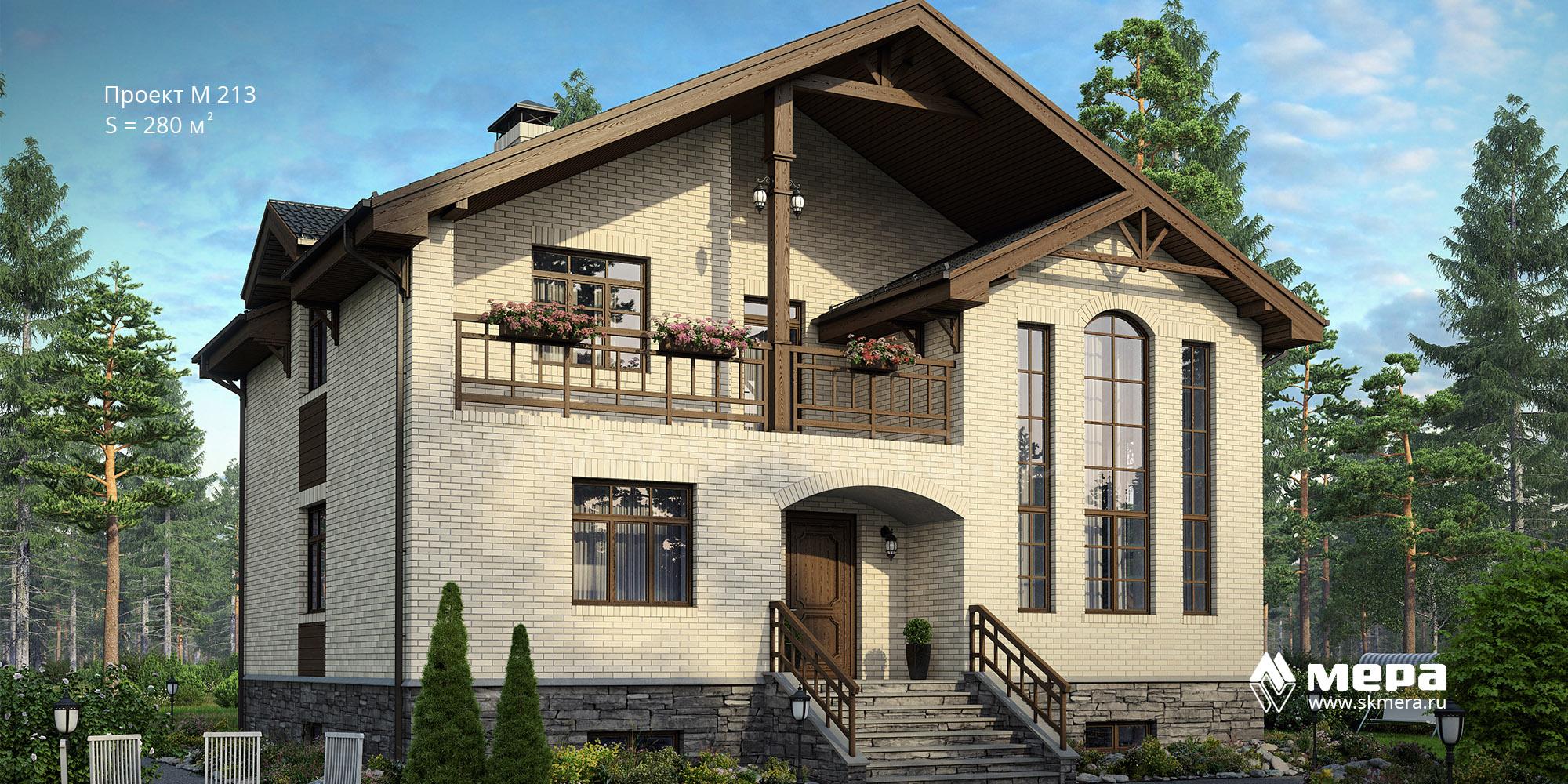 строительство домов из газобетона под ключ проекты и цены в спб
