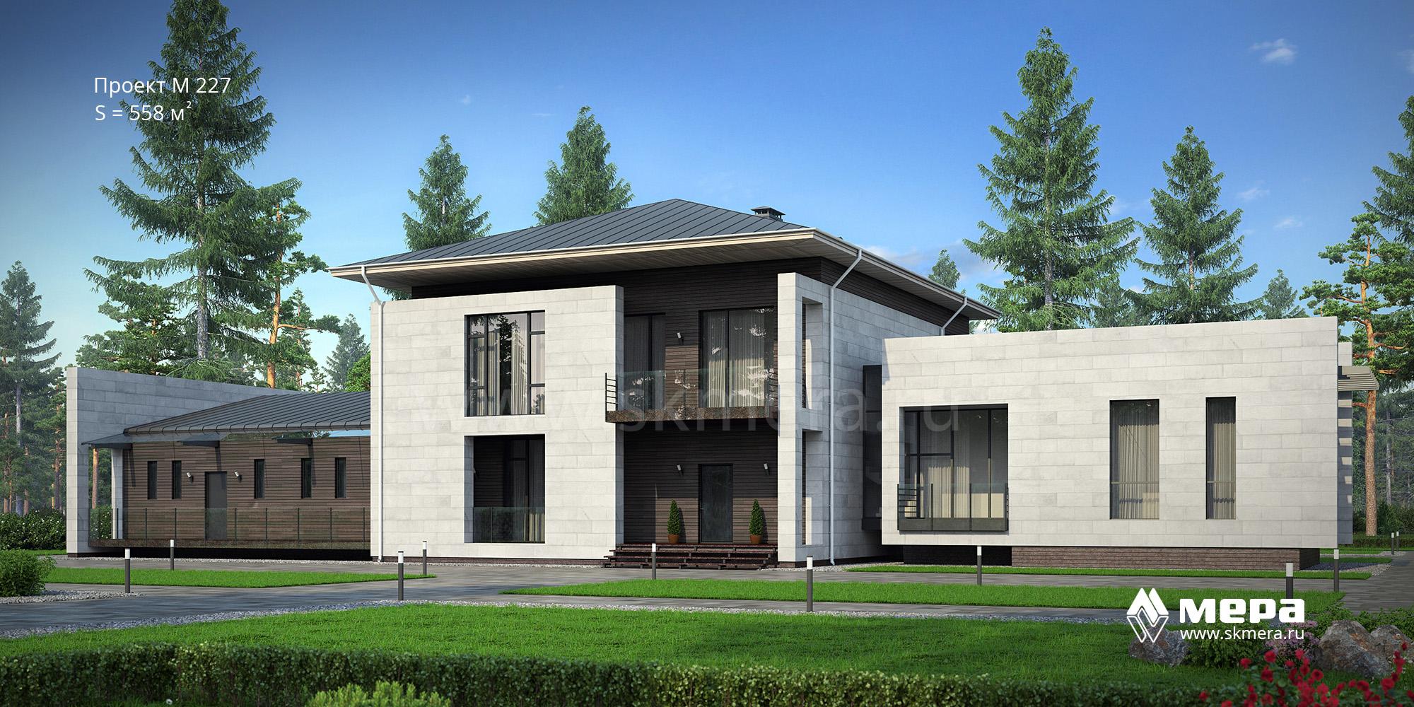Проект дома в современном стиле в СПб